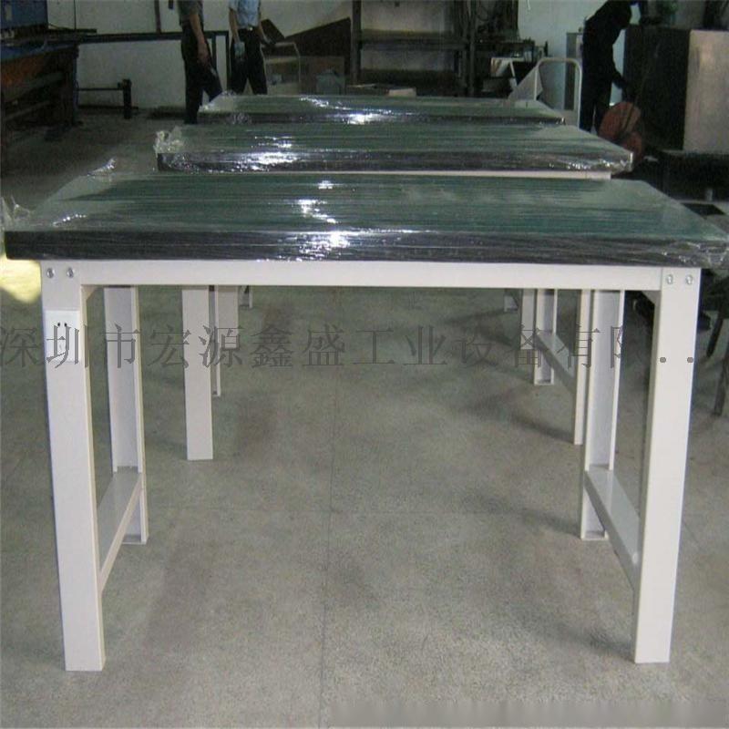 复合板工作台,不锈钢工作台,铸铁工作台