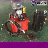 青海玉树套筒生产钢筋套筒冷挤压机 价格优惠