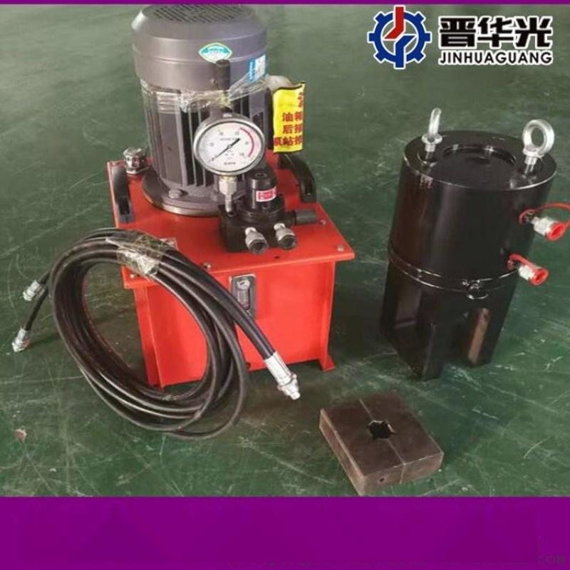 青海玉樹套筒生產鋼筋套筒冷擠壓機 價格優惠
