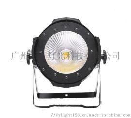 广州舞台灯光厂家  新款COB面光帕灯 100W