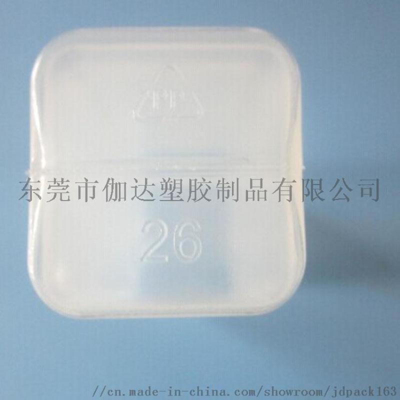 厂家直销木工刀具塑胶盒