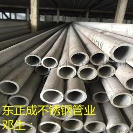 江西不锈钢无缝管,304不锈钢无缝管
