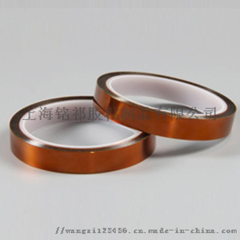 廠家直銷PET茶色高溫膠帶,15021167752