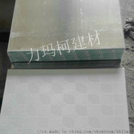 貼鋁箔膠帶封邊石膏板
