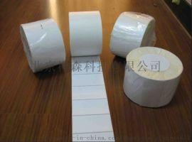厂家直销铜板标签纸,纸箱贴纸,物流条码纸北京厂家