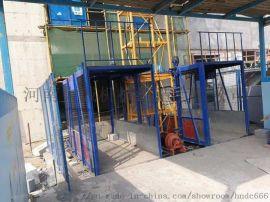 建筑工地、升降平台 单柱双吊笼升降机