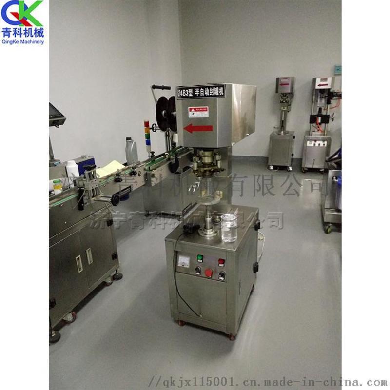 电动台式封罐机 食品厂罐体封盖机 茶叶罐压罐机