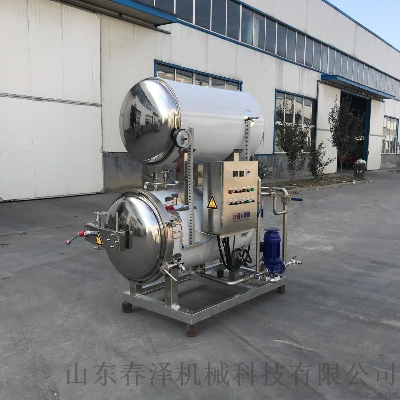 电加热蒸汽加热两用杀菌锅 不锈钢灭菌机