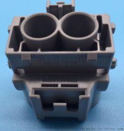 振烨精密定制塑胶接插件加工厂家