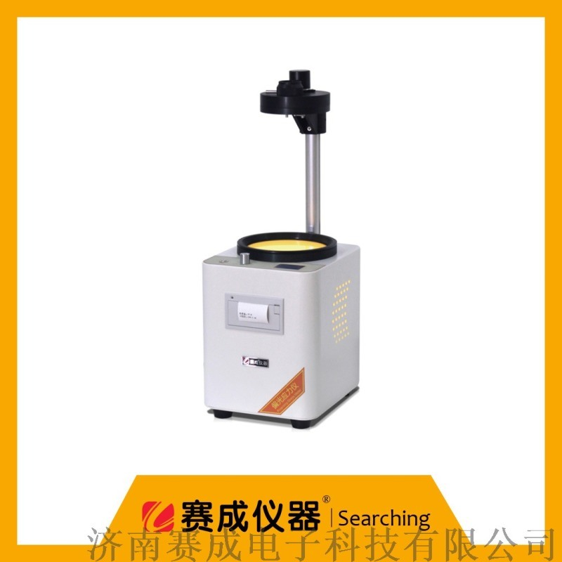 输液瓶应力值测试仪 玻璃瓶偏光应力测试仪