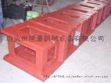 铸铁弯板直角尺平行平尺铸铁方箱V型架对弧样板