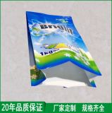 洗衣粉包装袋清洁剂包装袋