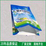 洗衣粉包裝袋清潔劑包裝袋