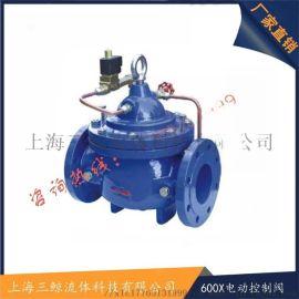 600X电动控制阀 水力电动控制阀 电动流量控制阀