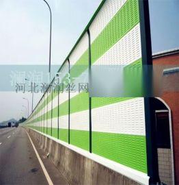 高架桥梁玻璃钢圆孔透明声屏障 灵山高架桥梁玻璃钢圆孔透明声屏障经销商