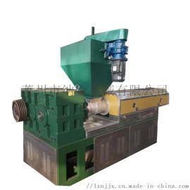 编织袋造粒机废旧编织袋回收机