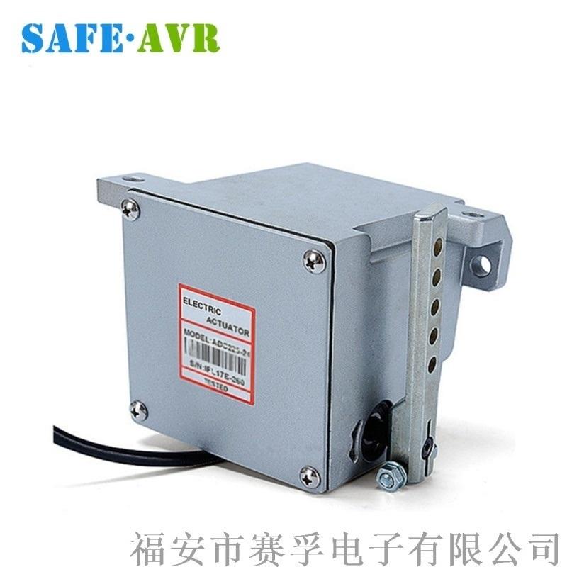 ADC225外置式执行器12V/24V