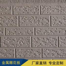 金属保温装饰一体板防砖纹装饰板轻钢别墅外墙保温板