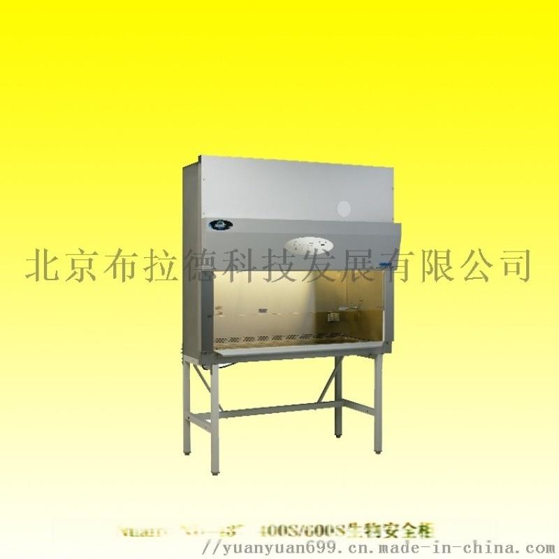 Nuaire NU-437-400S生物安全柜
