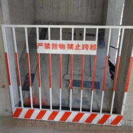 施工警示防护栏 井口防坠落网 道路施工可移动护栏