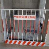 施工 示防護欄 井口防墜落網 道路施工可移動護欄