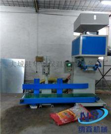 塑料颗粒定量包装机自动定量称重包装机