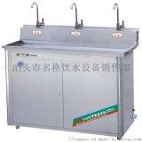 全自动400HIC双温两箱净化电开水器专业设计