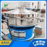 高静电易团聚物料超声波筛分机,碳化硅超声波旋振筛