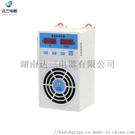 DS-CS800智能除湿装置