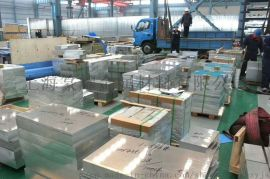 1060纯铝棒 1060铝板厂家