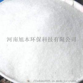 旭本环保 阳离子 废水处理聚丙烯酰胺