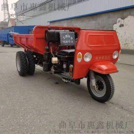 全封闭柴油自卸三轮车 结实耐用的工程三轮车