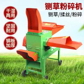 农户小型秸秆粉碎机 高喷铡草机 玉米芯粉碎机