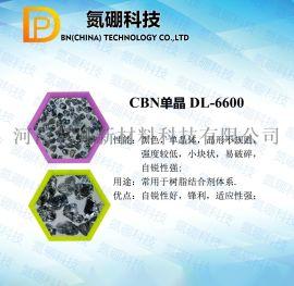 氮硼科技 60-400目的DL-6850立方氮化硼单晶