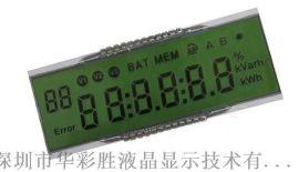数显功率计液晶显示屏