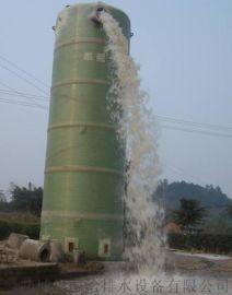 一体化预制泵站采用粉碎格栅的结构组成