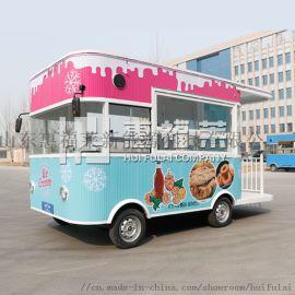 惠福莱无烟烧烤多功能小吃车,流动餐饮经营的好选择