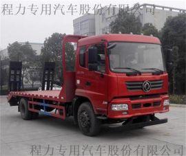 厂家直销国五东风平板运输工程车