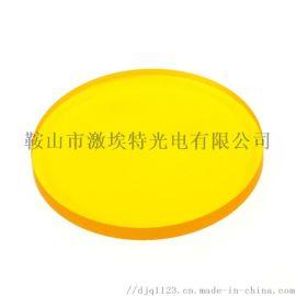 D3-300*T1-10 红外镜头 晶体 透镜