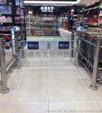 華盛泰超市自動感應擺閘門、商場只進不出雷達感應門