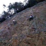 护坡钢丝绳网.护坡防护网厂家.护坡钢丝绳防护网