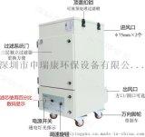 迴流焊煙塵淨化,迴流焊煙霧淨化,迴流焊廢氣處理