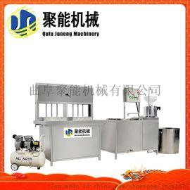 安徽合肥豆腐机现做现  聚能多功能豆腐机小型