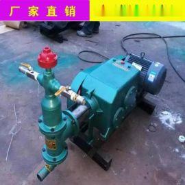 BW250型泥浆泵矿用泥浆泵四川广安市制造商