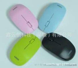 深圳 时尚 威尼西 G3018 节能粉  士2.4G无线鼠标  一件代发