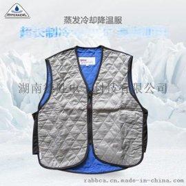 美國原裝進口降溫空調服戶外水冷馬甲防暑降溫背心蒸發制冷釣魚服運動服