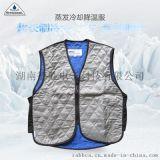 美國原裝進口降溫空調服戶外水冷馬甲防暑降溫背心蒸發製冷釣魚服運動服