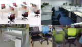 北京辦公家具定做|北京辦公家具廠家|北京辦公沙發辦公桌椅工位定做廠家
