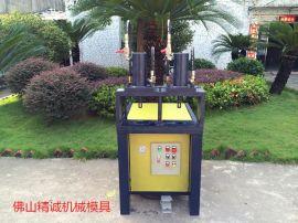 不锈钢护栏坡口机,自行车儿童安全椅冲弧加工机械