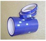 供應耐高溫PET絕緣膠帶 藍色矽膠帶